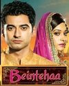 Beintehaa Episode 222