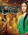 Krishnadasi Episode 58