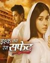 Ishq Ka Rang Safed Episode 341 Last
