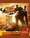 Khatron Ke Khiladi Season 8 Episode 20