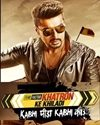 Khatron Ke Khiladi Season 7 Episode 19