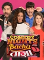 Comedy Nights Bachao Taaza Episode 13 Last