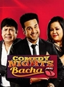 Comedy Nights Bachao Episode 51