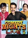 Comedy Nights Live Episode 24 Last