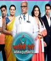 Savitri Devi College and Hospital Episode 367 Last