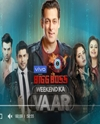 Bigg Boss 13 22nd November 2019