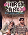Gulabo Sitabo (2020) – Movie
