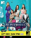 Mtv Supermodel Of The Year Episode 14 Last